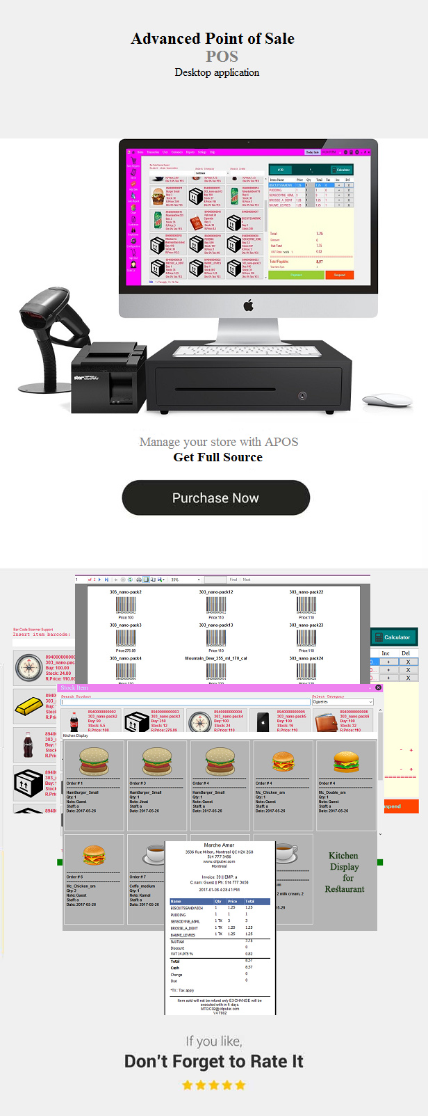 Advance Point of Sale System (POS) - 4